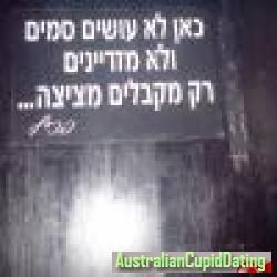 thepure1, Haifa, Israel